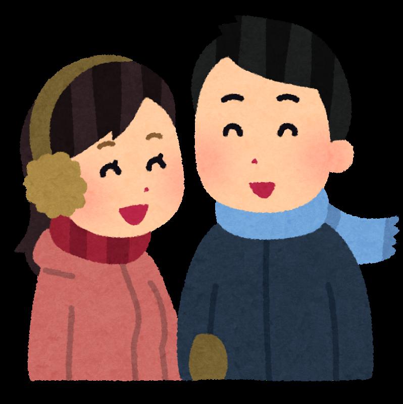 f:id:sentakuya-takun:20161220083934p:plain