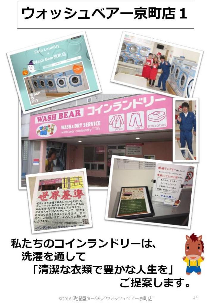 f:id:sentakuya-takun:20170105160054j:plain