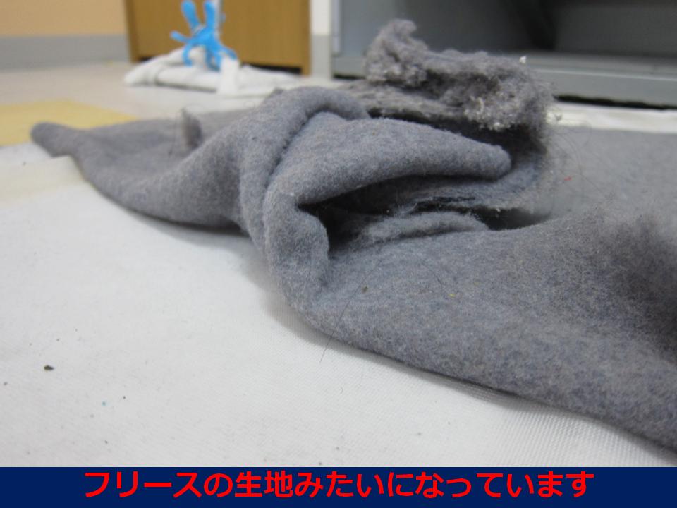f:id:sentakuya-takun:20170112150515p:plain