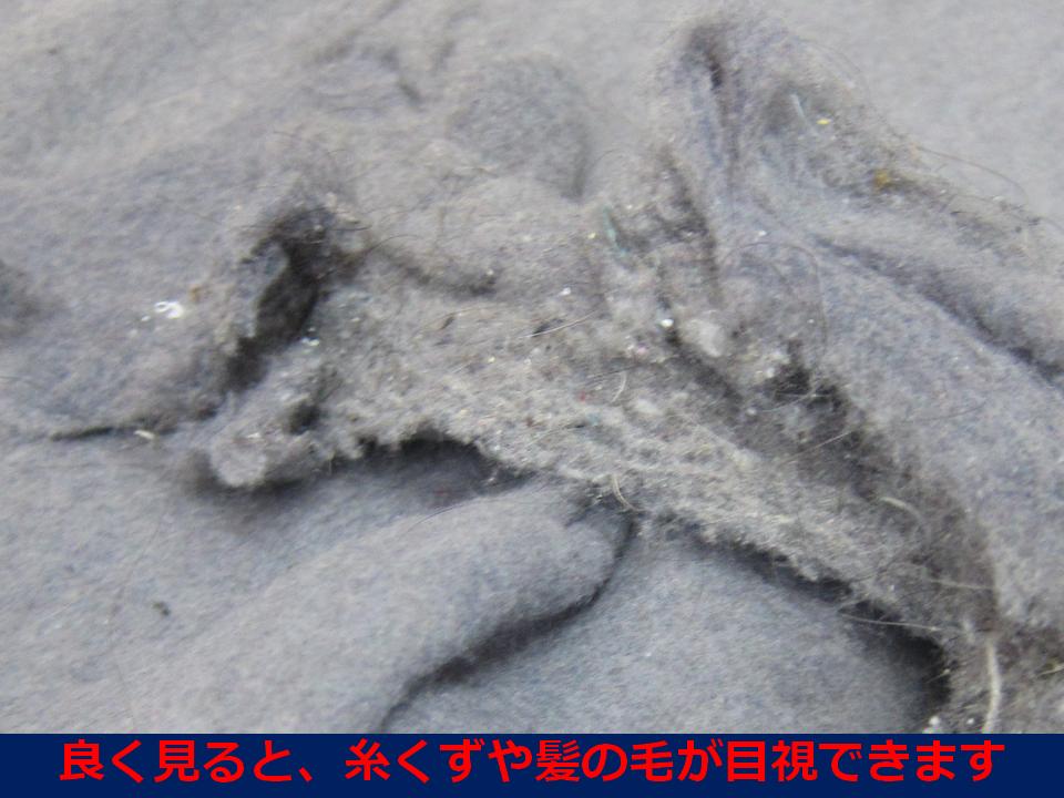 f:id:sentakuya-takun:20170112150522p:plain