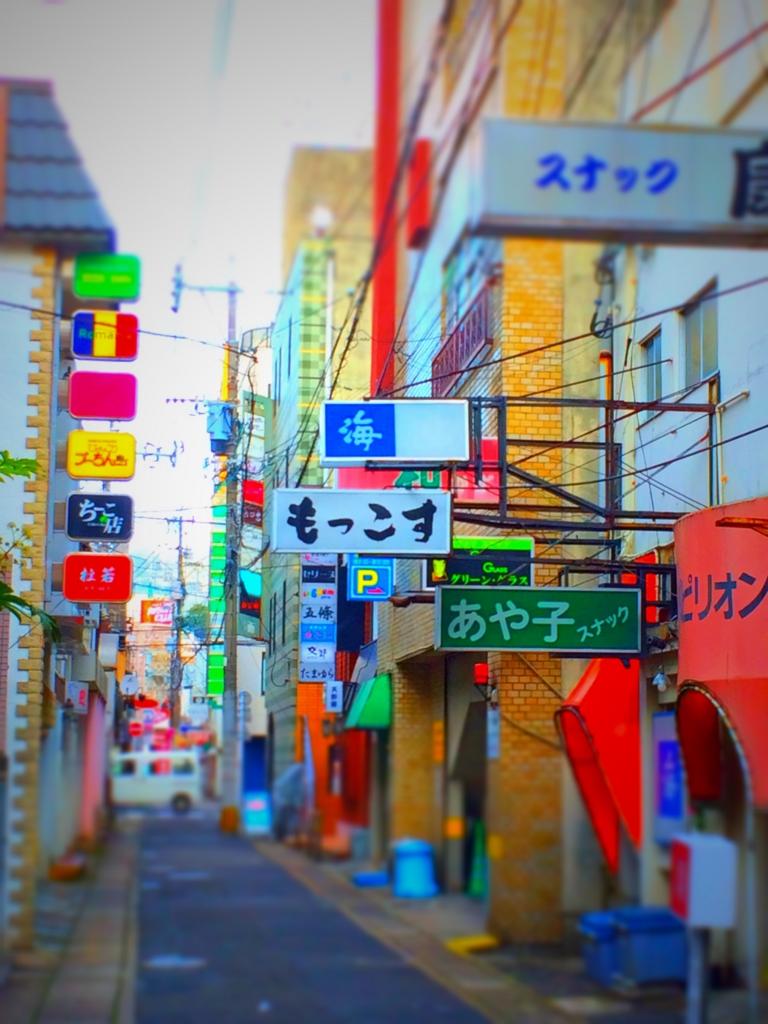 f:id:sentakuya-takun:20170113164401j:plain