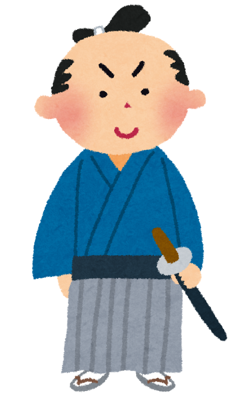 f:id:sentakuya-takun:20170125120022p:plain