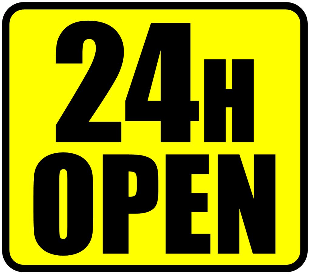 3月1日(水曜日)より、24時間営業になります。