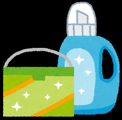 ※ウォッシュベアー京町店の洗濯用洗剤は、液状の洗剤を使用しています。