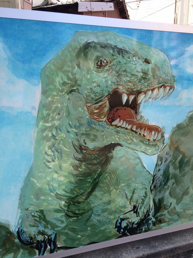 肉食系恐竜