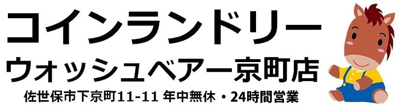 f:id:sentakuya-takun:20170313194413p:plain