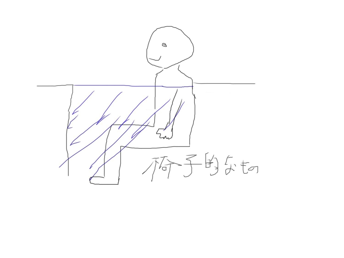 f:id:sentou_himazin:20201204042720j:plain