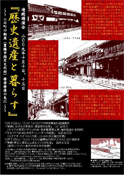 f:id:senyoshi:20091007105650j:image