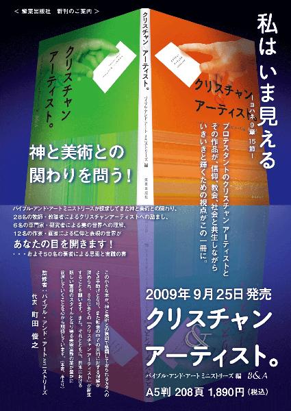 f:id:senyoshi:20091014154748j:image