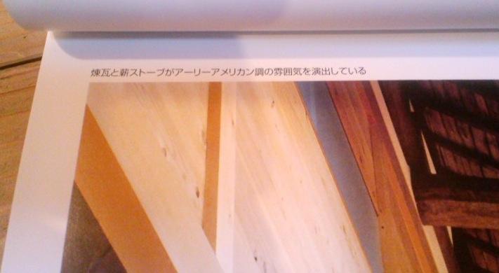 f:id:senyoshi:20120411141245j:image:w640