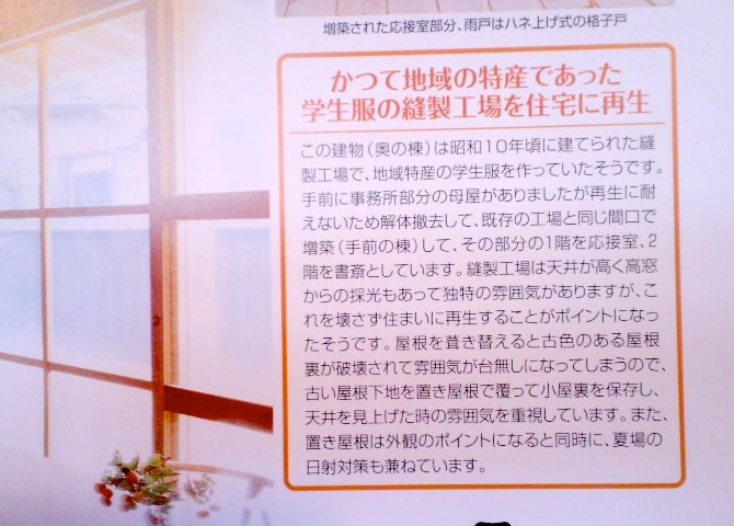 f:id:senyoshi:20120411152932j:image:w450