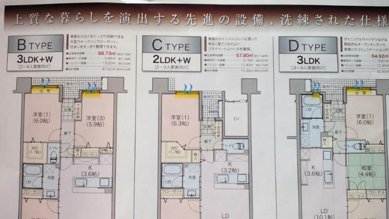 f:id:senyoshi:20120926160837j:image:w450