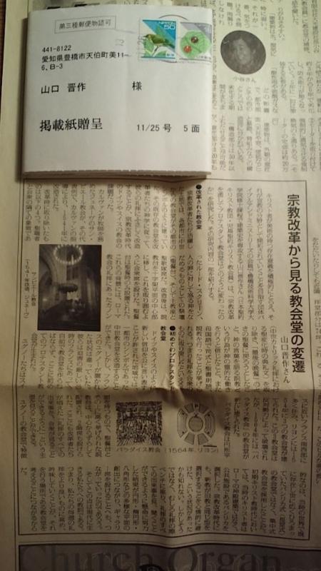 f:id:senyoshi:20121221221727j:image:w300