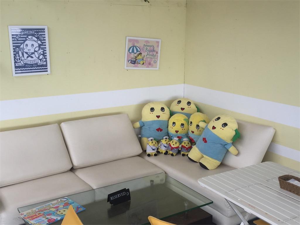 f:id:seo1048:20160820122215j:image