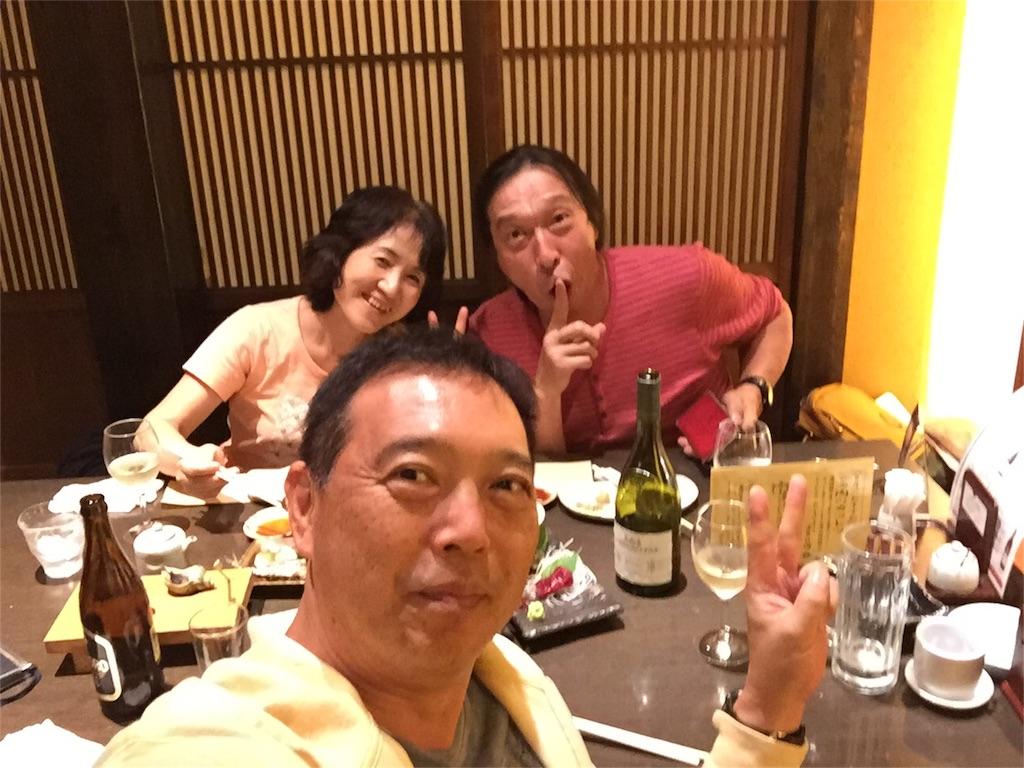 f:id:seo1048:20160913095228j:image