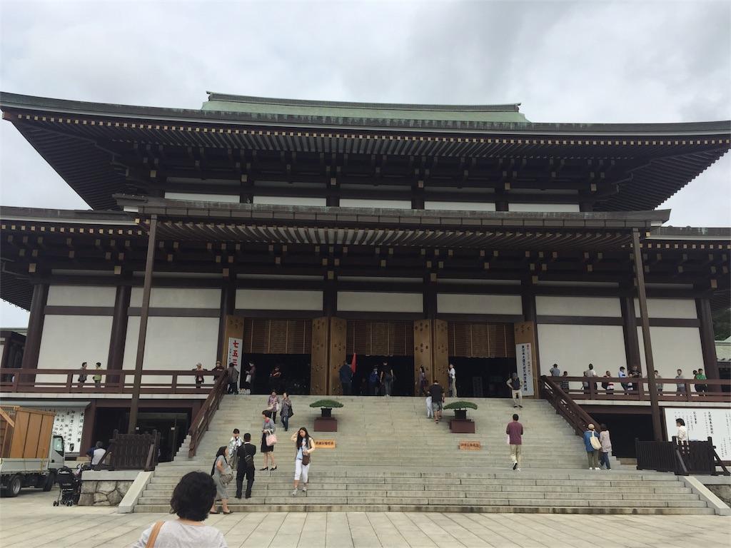 f:id:seo1048:20161019120848j:image