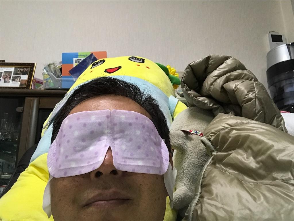 f:id:seo1048:20170206095004j:image