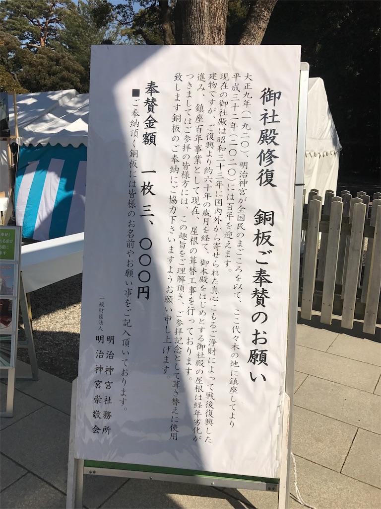 f:id:seo1048:20170217063034j:image