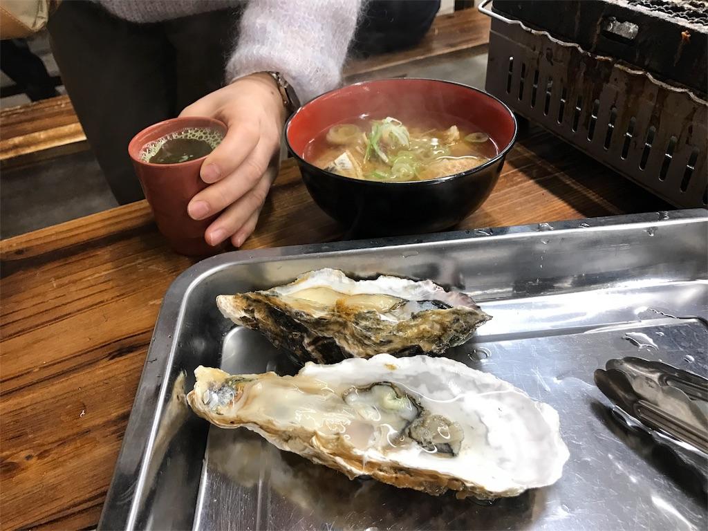 f:id:seo1048:20170324124307j:image