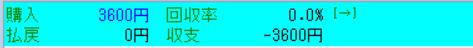 f:id:seodie99:20200614164830p:plain