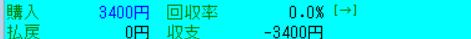 f:id:seodie99:20200927175010p:plain