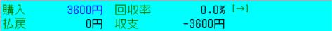 f:id:seodie99:20201004192235p:plain