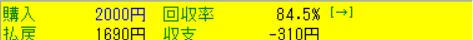 f:id:seodie99:20201011191415p:plain