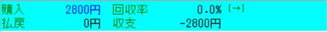 f:id:seodie99:20201206163618p:plain