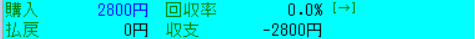 f:id:seodie99:20201220175836p:plain