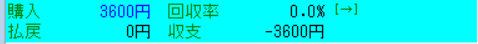 f:id:seodie99:20210131165343p:plain