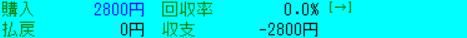f:id:seodie99:20210207170750p:plain