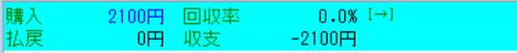 f:id:seodie99:20210214171258p:plain