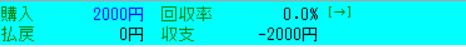 f:id:seodie99:20210214171359p:plain