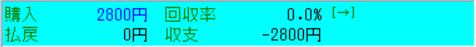 f:id:seodie99:20210221165340p:plain