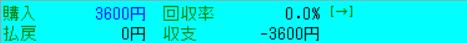 f:id:seodie99:20210516170442p:plain
