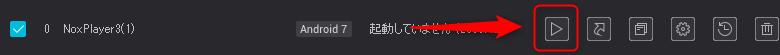 f:id:seohayami0919:20190703160623p:plain