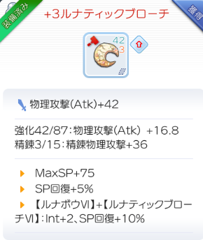 f:id:seohayami0919:20190717210008p:plain