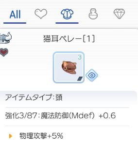 f:id:seohayami0919:20190717210338p:plain