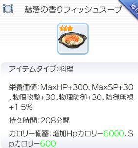 f:id:seohayami0919:20190717211351p:plain