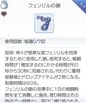 f:id:seohayami0919:20190722144003p:plain