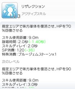 f:id:seohayami0919:20190818114809p:plain