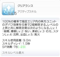 f:id:seohayami0919:20190818114830p:plain