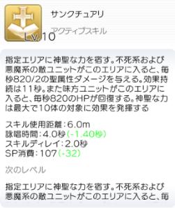 f:id:seohayami0919:20190818114839p:plain