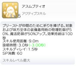 f:id:seohayami0919:20190818120651p:plain