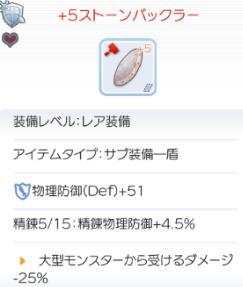 f:id:seohayami0919:20190818150638p:plain