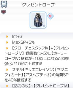 f:id:seohayami0919:20190818151200p:plain