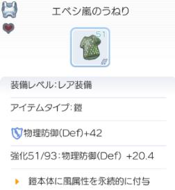 f:id:seohayami0919:20190818152330p:plain