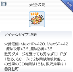 f:id:seohayami0919:20190818153617p:plain