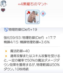 f:id:seohayami0919:20190818153849p:plain