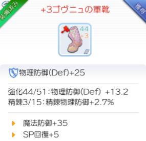f:id:seohayami0919:20190822232319p:plain